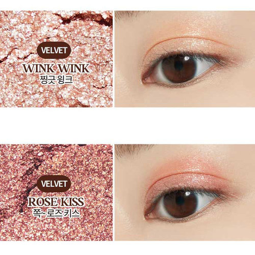 Etude House Play Color Eyes Rose Crush