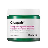 Cicapair Sleepair Ampoule-in Mask