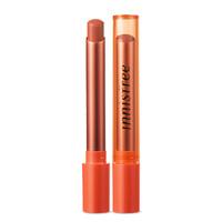 Smudge Blur Lipstick