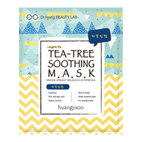Tea-Tree Soothing Mask