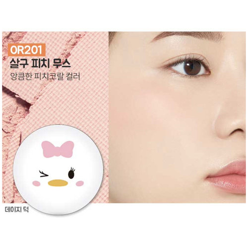 Etude House Disney Tsum Tsum Lovely Cookie Blusher