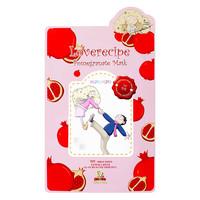 Loverecipe Pomegranate Mask