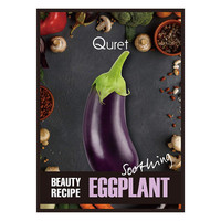 Eggplant Beauty Recipe Mask