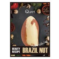 Brazil Nut Beauty Recipe Mask