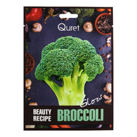 Broccoli Beauty Recipe Mask