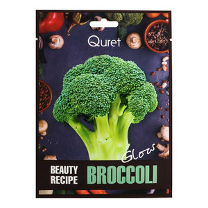 Quret Broccoli Beauty Recipe Mask