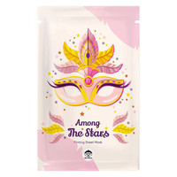 Among The Stars Firming Mask