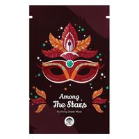 Among The Stars Purifying Mask