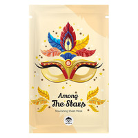 Among The Stars Nourishing Mask