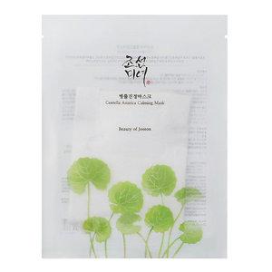 Beauty of Joseon Centella Asiatica Calming Mask