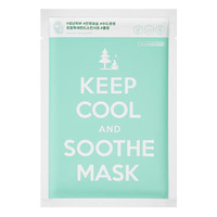 Soothe Intensive Calming Mask