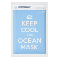 Ocean Intensive Hydrating Mask