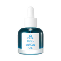 Ocean Deep Blue Oil