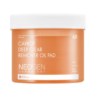 Carrot Deep Clear Remover Oil Pad