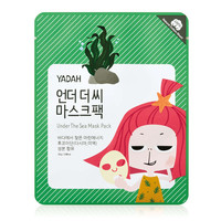 Under The Sea Mask Pack