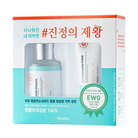 Madecassoside Ampoule Special Set