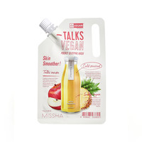 Talks Vegan Squeeze Pocket Sleeping Mask Skin Smoother