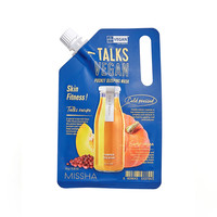 Talks Vegan Squeeze Pocket Sleeping Mask Skin Fitness