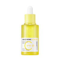 Gold Kiwi Vita C+ Brightening Serum