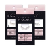 My Beauty Tool Eyelashes