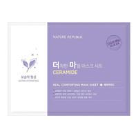 Real Comforting Mask Sheet [Ceramide]