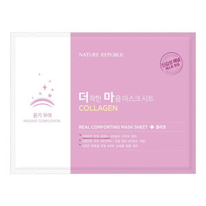 Nature Republic Real Comforting Mask Sheet [Collagen]