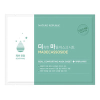 Real Comforting Mask Sheet [Madecassoside - Centella Asiatica Extract-50ppm]