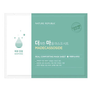 Nature Republic Real Comforting Mask Sheet [Madecassoside - Centella Asiatica Extract-50ppm]