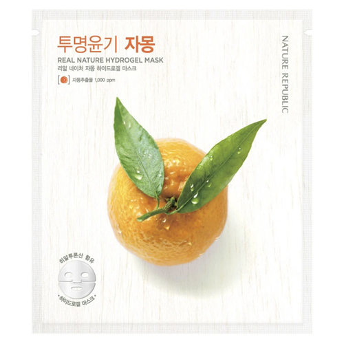 Nature Republic Real Nature Grapefruit Hydrogel Mask
