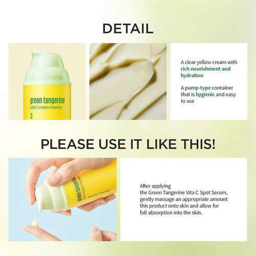 Goodal Green Tangerine Vita C Cream Intense