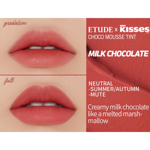 Etude House Hershey's Kisses Choco Mousse Tint