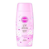 Suncut UV Perfect Gel Super Water Proof SPF 50+ PA++++ Sakura Edition