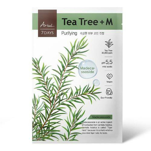 Ariul Tea Tree 7 Days Mask