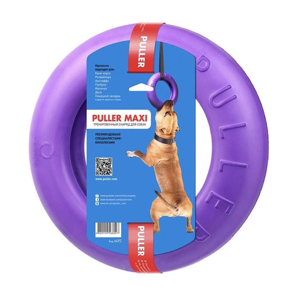 Collar Puller Maxi