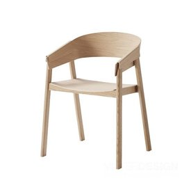Muuto Cover Chair
