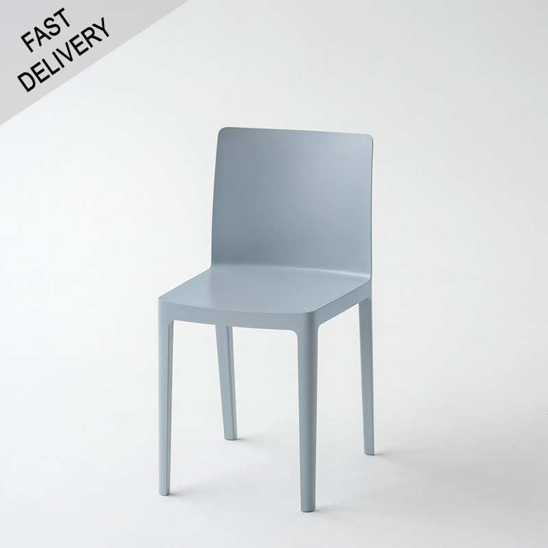 HAY Elémentaire chair FAST TRACK