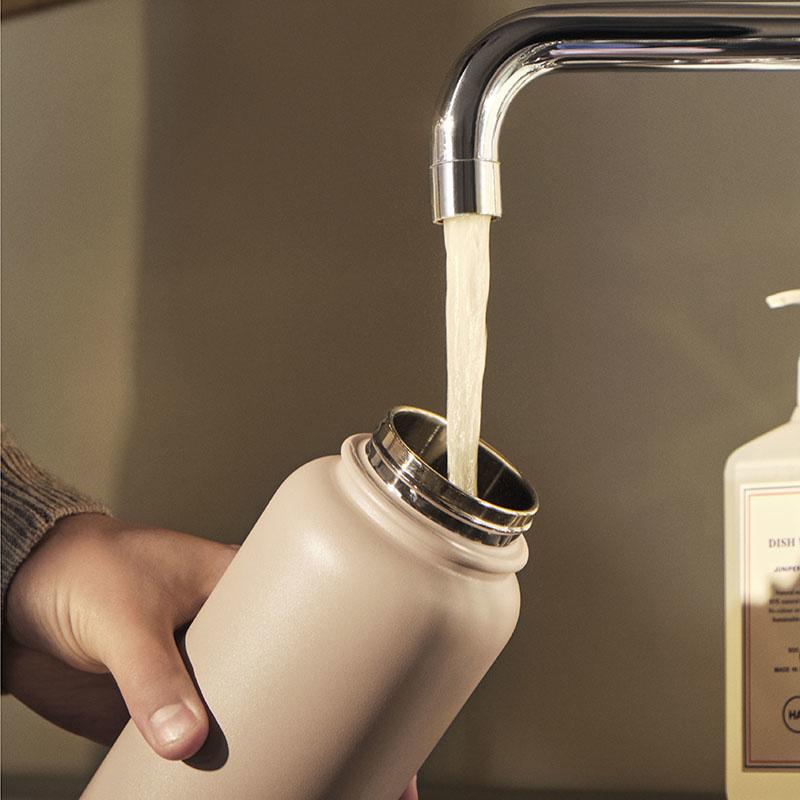 HAY thermosfles 0.9L Mono Cappuccino