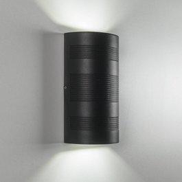 LED wandlamp 10 Watt - 3000K - IP65 - Zwart