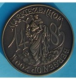 CombiCraft Gegoten munten antiek brons vanaf 1 stuks