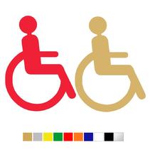 Plexiglas Toiletbordje Invalide