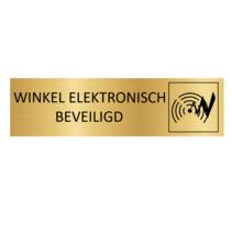 Goudkleurig bordje winkel elektronisch beveiligd