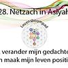 28 Netzach in Asiyah
