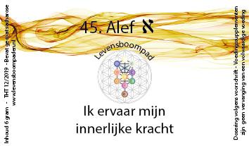 45 Alef