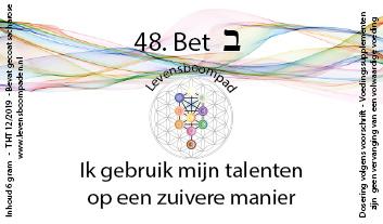 48 Bet