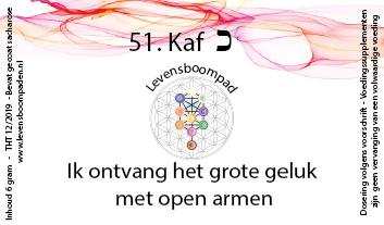 51 Kaf