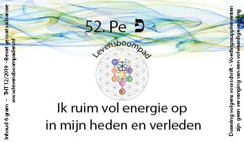 52 Pe