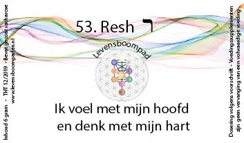 53 Resh