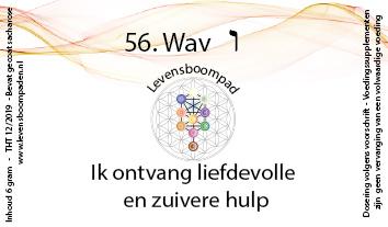 56 Wav