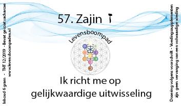 57 Zajin