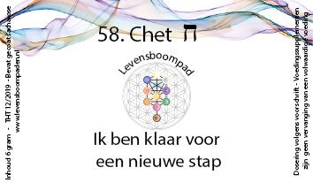 58 Chet